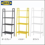 IKEA/イケア オープンシェルフ 4段タイプ シンプル ラック 棚 収納 オープンラック シェルフ おしゃれ スチール