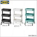 イケア/IKEA キッチンワゴンキャスター付きイケア/IKEA/キッチンワゴン レビューを書いてプレゼントGET! 他商品と同時購入不可(AWRASKOG)