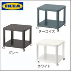 イケア/IKEA ローテーブル キャスター付き サイドテーブル
