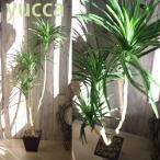 人工観葉植物 造花 男のインテリア/120cm ユッカツリーのインテリアポット カフェスタイル 光触媒を超える消臭効果 造花