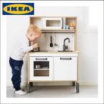 IKEA /イケア 子供用おもちゃの台所 知育玩具 おままごとキッチン ※食器・調理器具は付属しません。