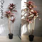 男のインテリア/人工観葉植物 ドラセナ アンティークカラー105cm 高級那智黒石付き 光触媒を超える消臭触媒 造花