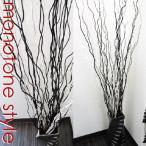 Yahoo!デコレーションファクトリー人工観葉植物 造花 ウンリュウMIXブランチのデザインポット 130cm カフェスタイルのアレンジ おしゃれな花器付 CT触媒(無光触媒)加工済み 送料無料