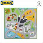 イケア/IKEA/ 子供用ラグ マット/キッズ用/イケアIKEA/ラグマット プレイマット