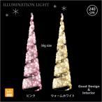 LEDクリスタルグロー ビッグコーン スパイラル ピンク/ウォームホワイト(大)ビック プロ施工用イルミネーションライト/LEDモチーフライト