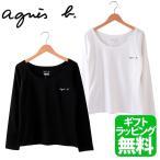 アニエスベー Tシャツ ロングTシャツ 8040-S179[S]