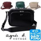 アニエスベー レディース ショルダーバッグ ボヤージュ VOYAGE ブランド agnes b. JS10A-03 新品