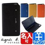 アニエスベー iPhoneケース iPhone7 手帳型 VOYAGE ボヤージュ 本革 ブランド agnes b. JH06A-02 新品