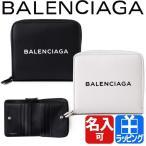 バレンシアガ 財布 レディース 二つ折り財布 ラウンドファスナー ミニ財布 本革 レザー ブランド BALENCIAGA 490618 DLQ4N