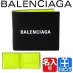 バレンシアガ 財布 メンズ 二つ折り財布 ロゴ 本革 レザー 名入れ ブランド BALENCIAGA 487435 DLQKN
