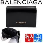 バレンシアガ 財布 レディース 三つ折り財布 ミニ財布 ロゴ 単財布 本革 レザー ブランド BALENCIAGA 490621 DRY0N