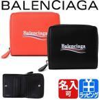 バレンシアガ 財布 レディース 二つ折り財布 ラウンドファスナー ロゴ 本革 レザー 名入れ ブランド BALENCIAGA 516366 DLQ9N