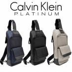 カルバンクライン ワンショルダー バッグ ボディーバッグ 【ベン 牛革 PVC ブランド バッグ Calvin Klein PLATINUM】 821911
