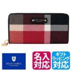 ブルーレーベルクレストブリッジ 財布 レディース 二つ折り財布 BLUE LABEL CRESTBRIDGE マイクロチェック バイフォールドウォレット バーバリーライセンス