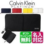 カルバンクライン 財布 メンズ 長財布 ラウンドファスナー カルバンクラインプラティナム スパイン ブランド Calvin Klein 819605