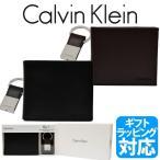 カルバンクライン 財布 メンズ 二つ折り財布 キーリングセット スマートキー 車 レザー 革製品可 ブランド Calvin Klein 79349