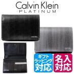 カルバンクライン プラティナム 財布 二つ折り財布 メンズ 本革 レザー ブランド Calvin Klein 839615 新品