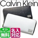 カルバンクライン 財布 メンズ 長財布 ラウンドファスナー プレッソ 【Calvin Klein 牛革 ブランド財布 名入れ対応】