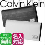 カルバンクライン 財布 メンズ 長財布 かぶせ プレッソ 【Calvin Klein 牛革 ブランド財布 札入れ 名入れ対応】
