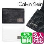 カルバンクライン 名刺入れ カードケース メンズ 【Calvin Klein 牛革 ブランド 名入れ対応】 プレッソ 832602