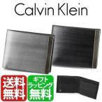 カルバンクライン 財布 二つ折り財布 メンズ Calvin Klein ボールド 839604 【牛革 CK 純正化粧箱付】