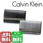 カルバンクライン キーケース CK ボールド 5連 839603 【Calvin Klein 牛革 CK 純正化粧箱付】 ギフト プレゼント 贈り物