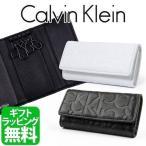 カルバンクライン キーケース 【メンズ 4連  Calvin Klein PLATINUM CK 型押し 牛革 本革 ソフトレザー】 ラッシュ 804622