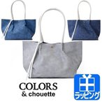ショッピングcolors サマンサタバサ バッグ ショルダー トートバッグ デニムカラー カラーズ&シュエット