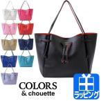 ショッピングcolors サマンサタバサ バッグ クリスマス トートバッグ 新作 セール 新品 カラーズ アンドシュエット