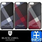 ショッピングブラックレーベル クレストブリッジ ブラックレーベル iPhone6 6s  7 ケース 【バーバリーライセンス アイフォン ケース ブランド BLACK LABEL CRESTBRIDGE】 51V-90 チェック柄