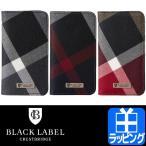 クレストブリッジ ブラックレーベル iPhone6 6s 7 ケース 【バーバリーライセンス アイフォン ケース ブランド BLACK LABEL CRESTBRIDGE】 51V-95-595 チェック