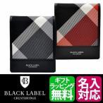 クレストブリッジ ブラックレーベル 財布 メンズ 2つ折り財布 かぶせ財布 【バーバリーライセンス チェック柄 ブランド BLACK LABEL CRESTBRIDGE】 512-10