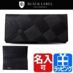 ブラックレーベル クレストブリッジ BLACK LABEL 財布 メンズ 長財布 かぶせ 51214-215 クリスマス プレゼント
