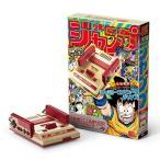 ファミコン ニンテンドー クラシックミニ 任天堂 ゴールド バージョン 週刊 少年 ジャンプ 創刊 50周年 記念 バージョン