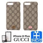 グッチ アイフォンケース iphone8 7 523168 9I6DS 8981