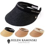 ショッピングヘレンカミンスキー ヘレンカミンスキー 帽子 ラフィア サンバイザー レディース おしゃれ つば広 UV UPF 50+ ブランド HELEN KAMINSKI 天然草木