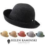 ショッピングヘレンカミンスキー ヘレンカミンスキー 帽子 ラフィア プロバンス8 レディース ストローハット 紫外線防止 UVカット ブランド HELEN KAMINSKI 天然草木