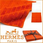 Hermes - エルメス ハンカチ ハンドタオル Labyrinthe ラビリンス ブランド レディース 新生活