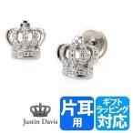 ジャスティンデイビス ピアス 新品 Justin Davis TINY CROWN Earring イアリング シルバー925 sej016 正規品 片耳用 ギフト プレゼント 贈り物
