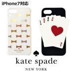 ケイトスペード アイフォン7ケース iPhone7 おしゃれ ハードケース 【リボン トランプ レディース 女性 人気 ブランド KATE SPADE NEW YORK】 ケートスペード
