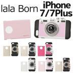 ララボーン アイフォンケース iPhone 7 7plus 対応 【カメラ型 おもしろ アイフォンケース クラシックカメラ 一眼レフ ネックストラップ ブランド lala Born】