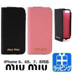 ショッピングMIUMIU ミュウミュウ アイフォンケース iphone 7 手帳型