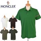 モンクレール ポロシャツ メンズ  マリア ポロ マニカ コルタ トリコロールライン コットン100%  正規品 新品 ブランド MONCLER 31 091 8303699 プレゼント