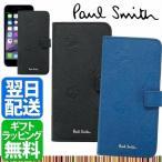 ポールスミス iPhone6 6s 7 ケース ポールドローイング 【ブランド Paul Smith】 863523 P013 【アイフォンケース 牛革 本革 カード入れ 正規品 新品】 ギフト