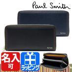 ポールスミス 財布 画像