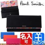 ポールスミス 財布 レディース 花柄 長財布 二つ折り 名入れ可能 pwd516