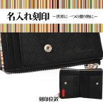 online store 37904 fa4f2 ポールスミス 財布 二つ折り財布 新作 メンズ ファスナー Paul ...