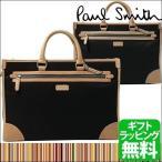 ポールスミス Paul Smith バッグ ビジネスバッグ 【斜めがけ ビジネストートバッグ】 833374 T741