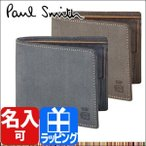 ポールスミス PaulSmith メンズ 二つ折り 財布 554839 J160 【ロウ コレクション ブランド 名入れ 名入れプレゼント】