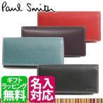 ポールスミス メンズ 財布 長財布 PSY619 【ブランド Paul Smith ポール・スミス 革 ピッグスキン 名入れ】